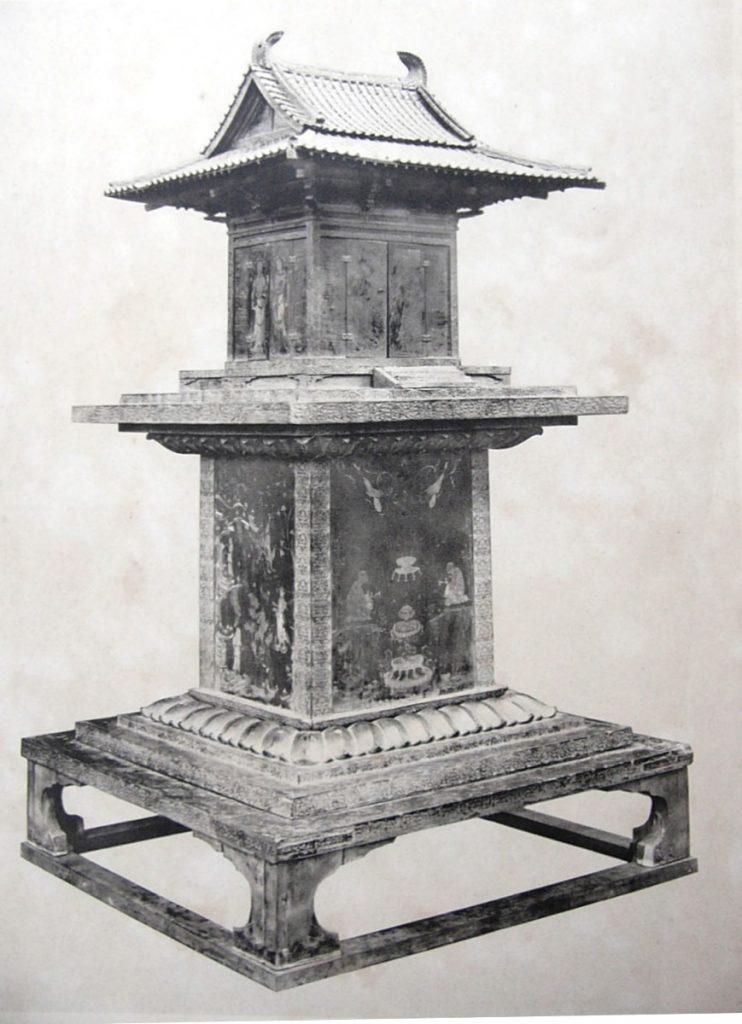 tamamushinozushi