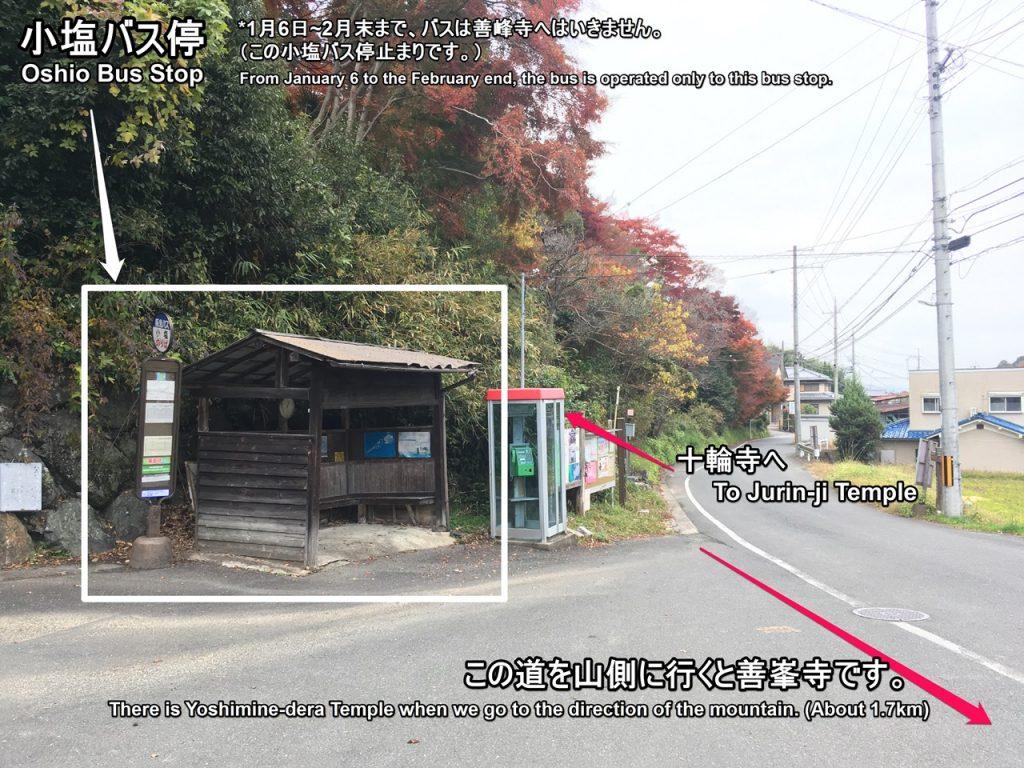 yoshiminedera-03-txt