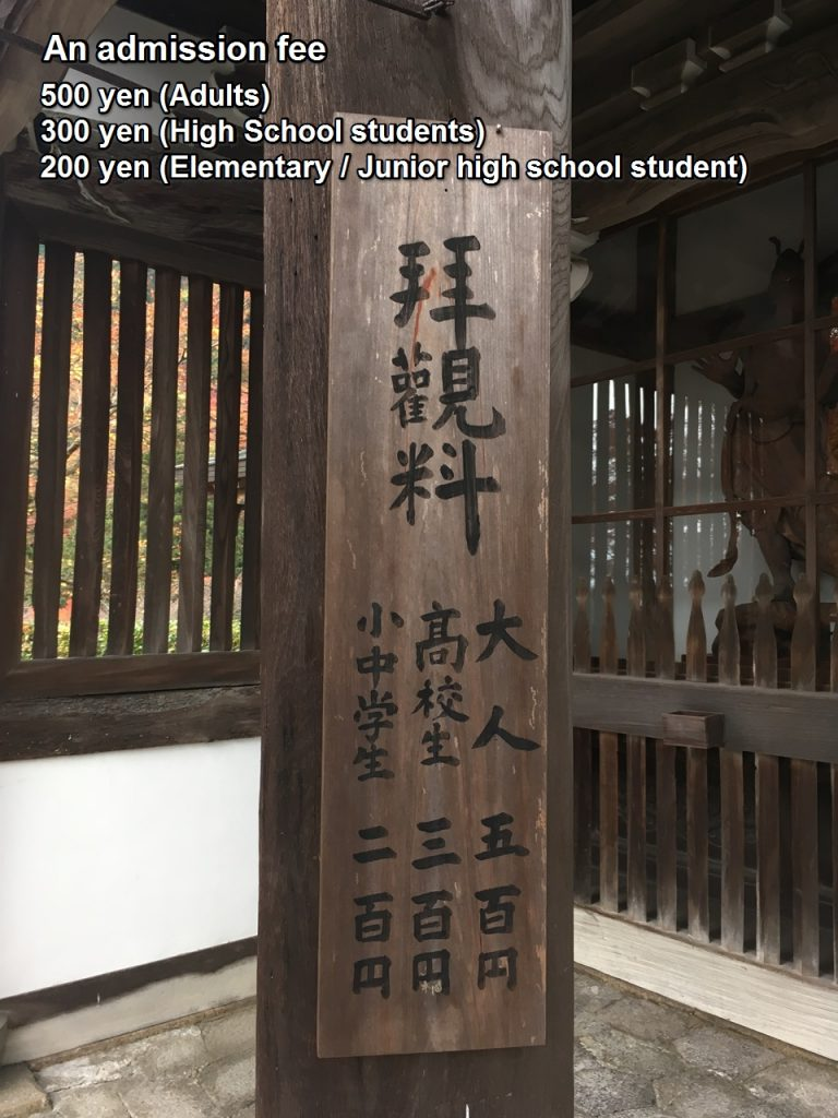 yoshiminedera-05