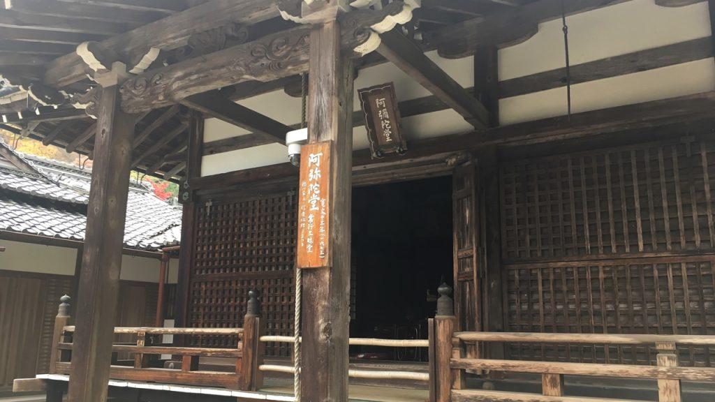 yoshiminedera-53