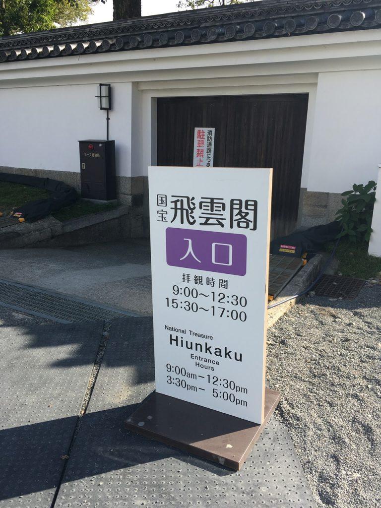 nishihonganji-28
