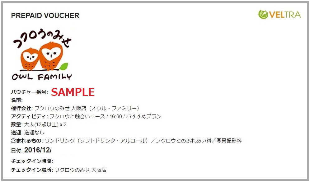 owlfamily-09-jp