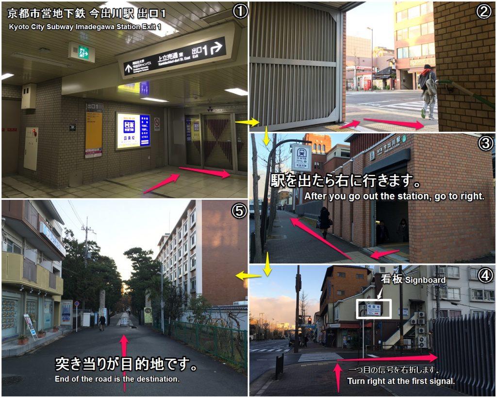 shokokuji-02-txt