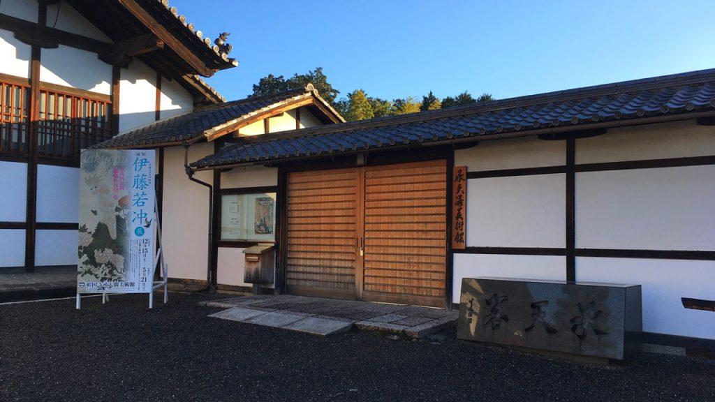 shokokuji-40