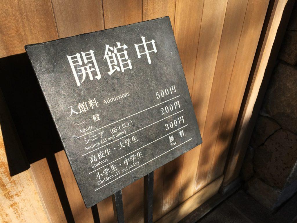 takenakamuseum-07