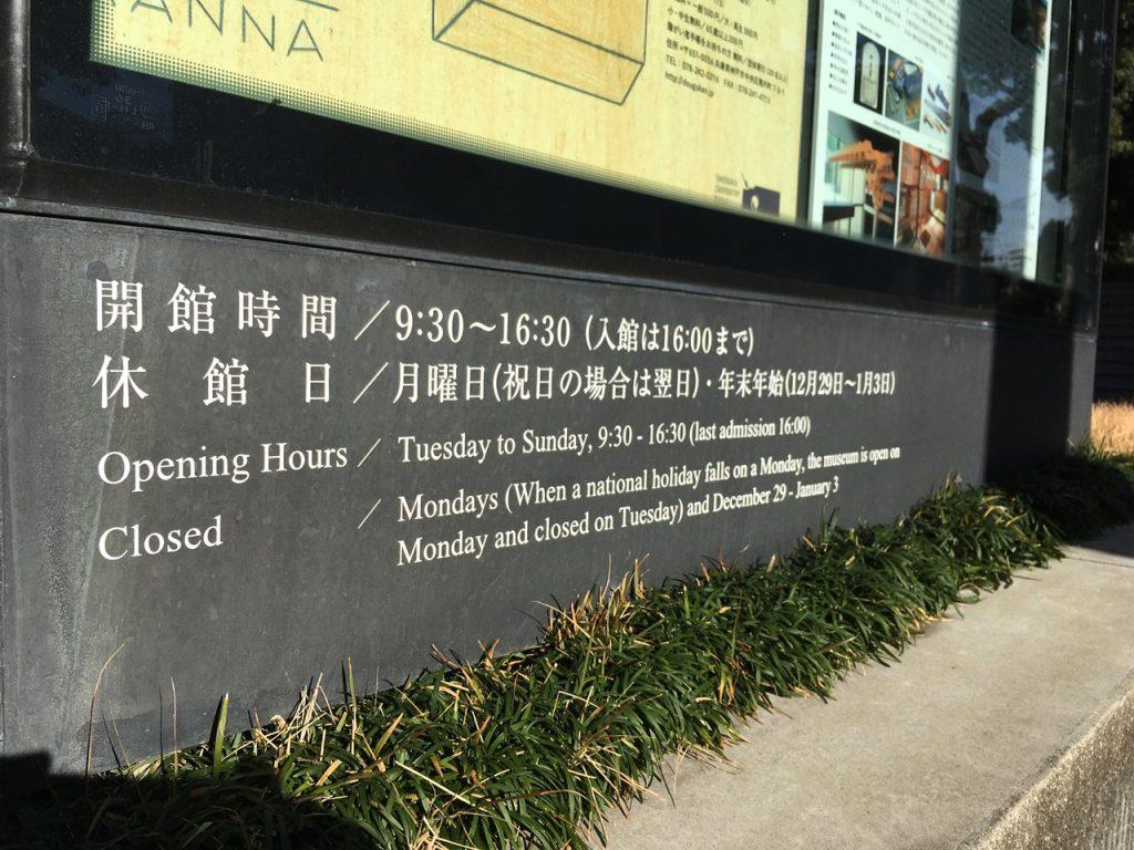 takenakamuseum-08
