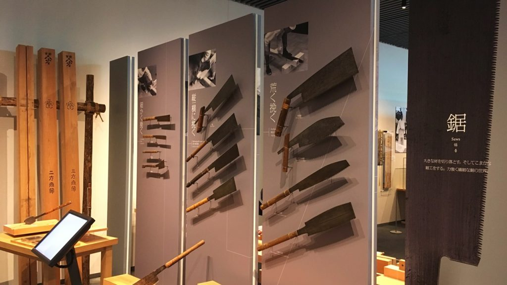 takenakamuseum-23-2