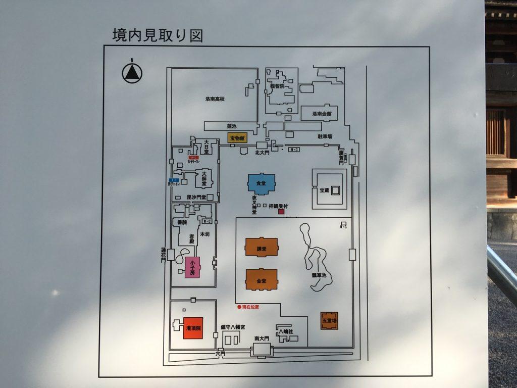 toji-01-4