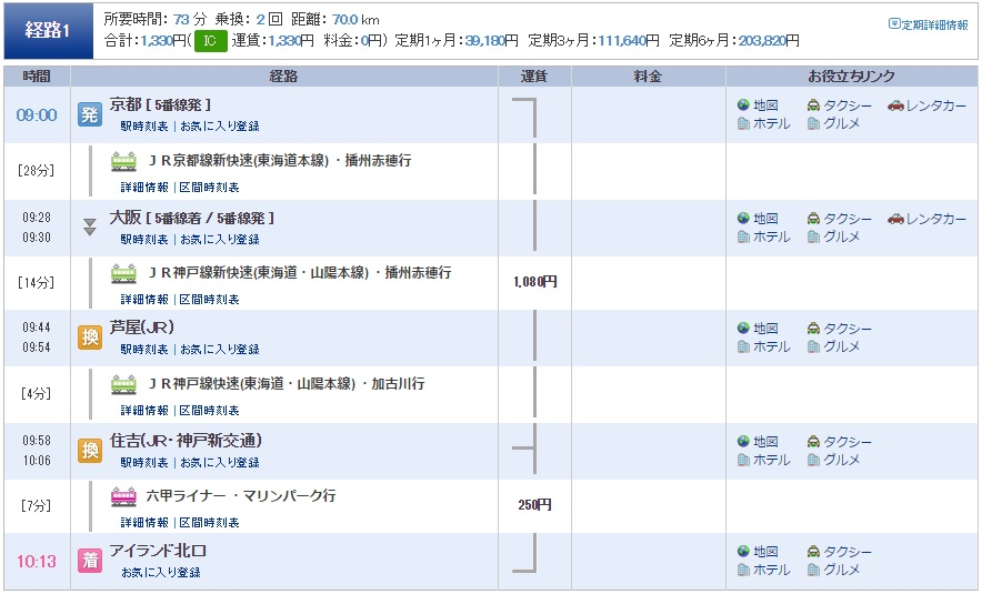 uccfactory-06-jp