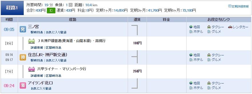 uccfactory-07-jp