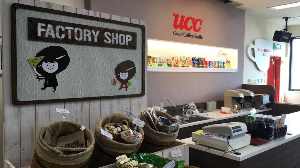 uccfactory-14