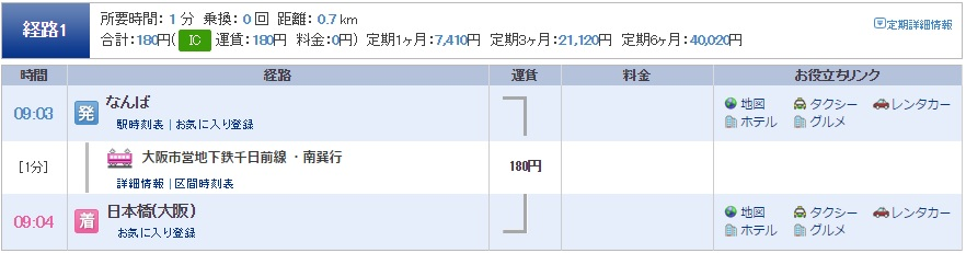 ragdoll-sen-29-jp