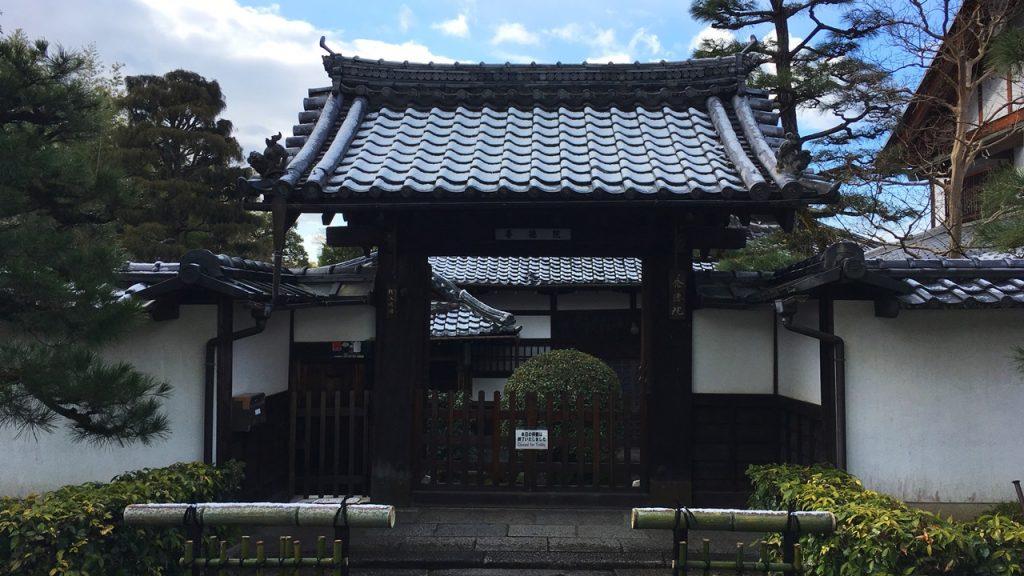 yotokuin-02