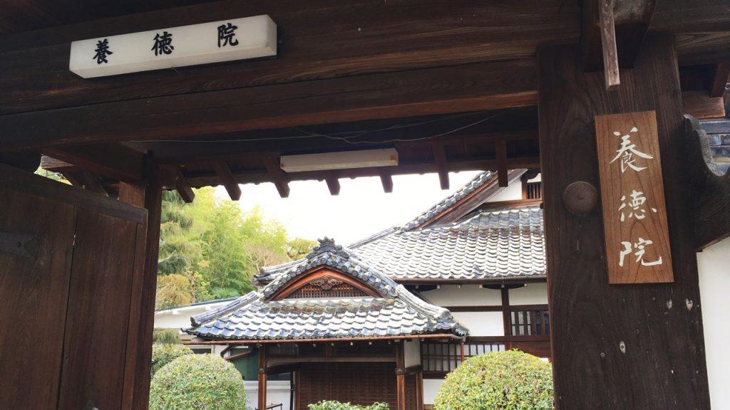 yotokuin-04