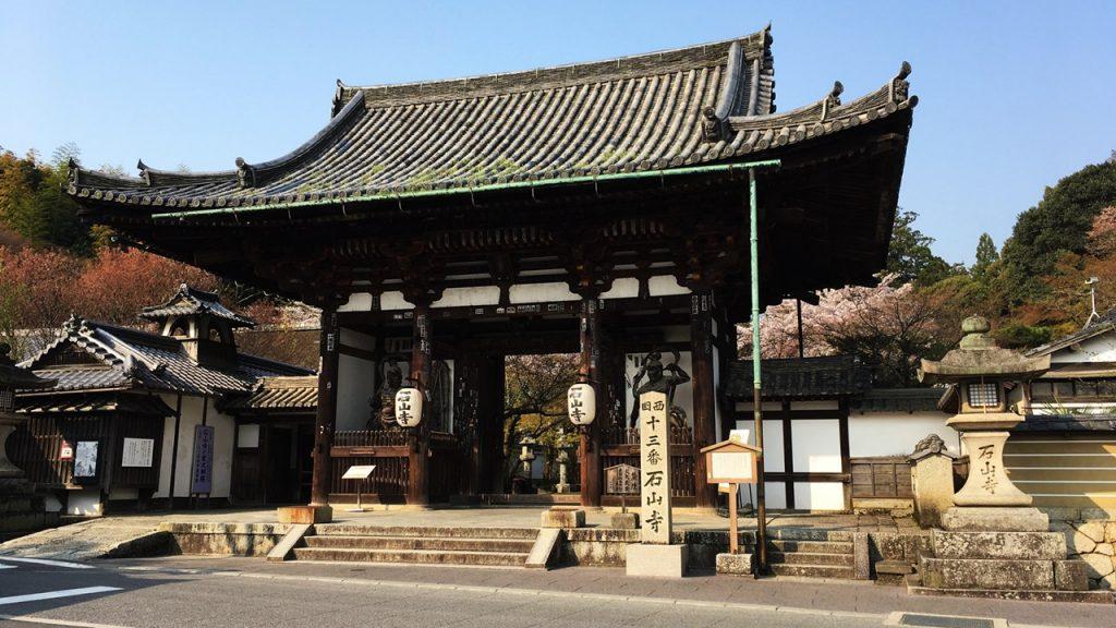 ishiyamadera-01