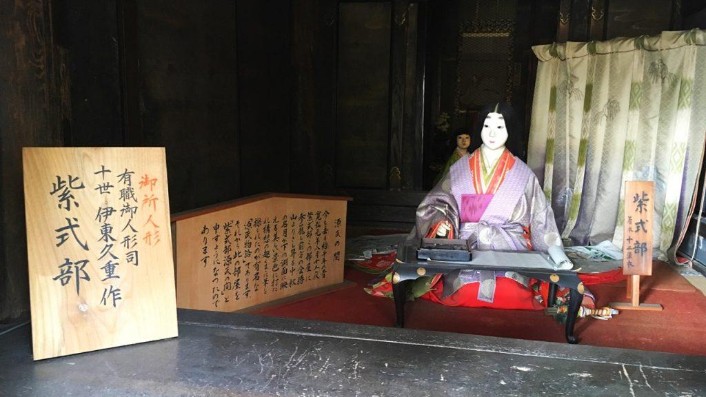 ishiyamadera-07