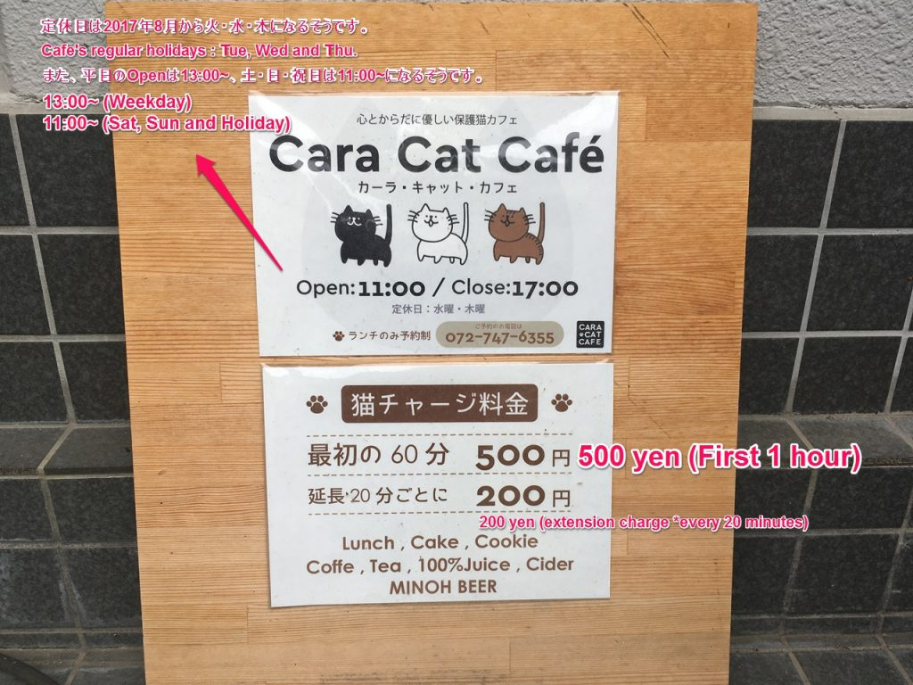 cara-cat-cafe-07-02-txt