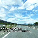 [International visitors to Japan only] Japan Expressway Pass