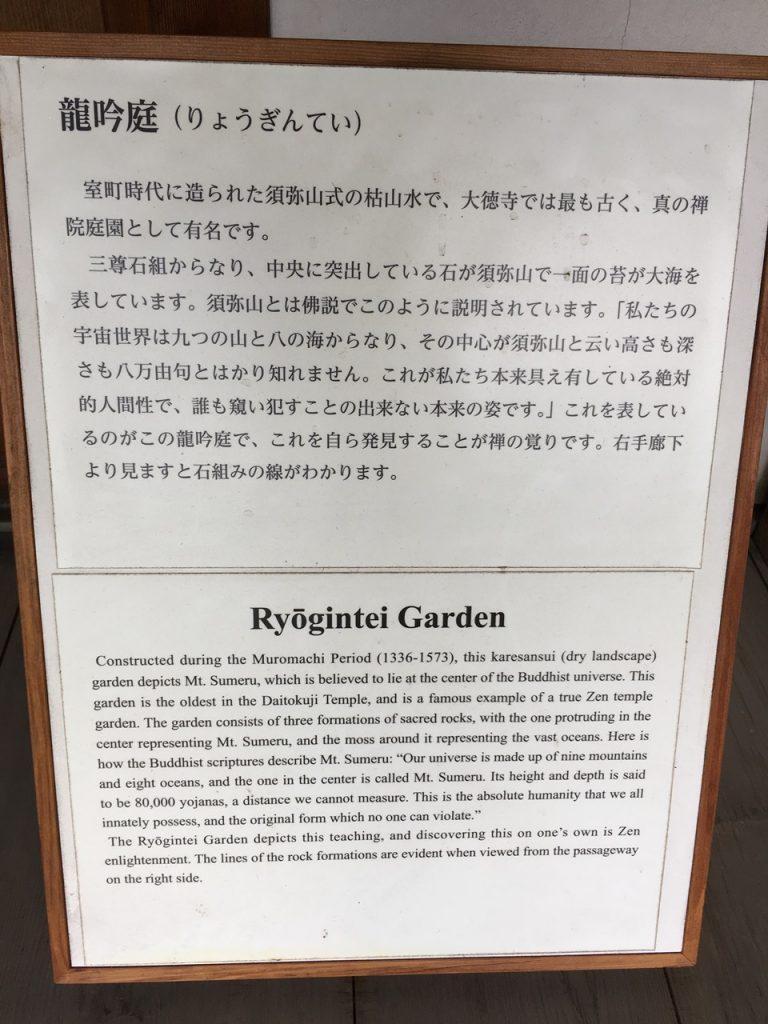 ryogenin-23
