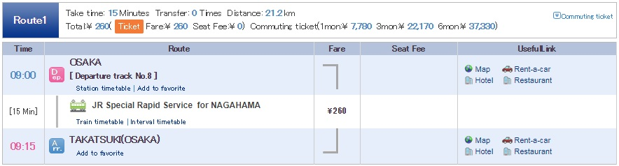 kabusanji-timetable-01-en
