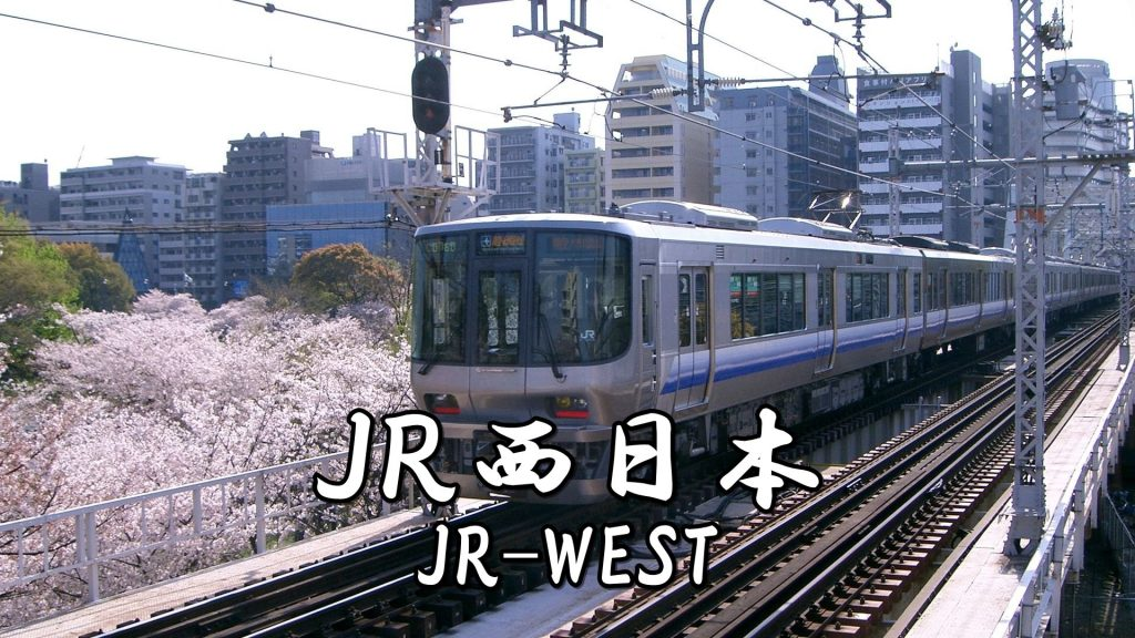 osaka-kyoto-train_18-2