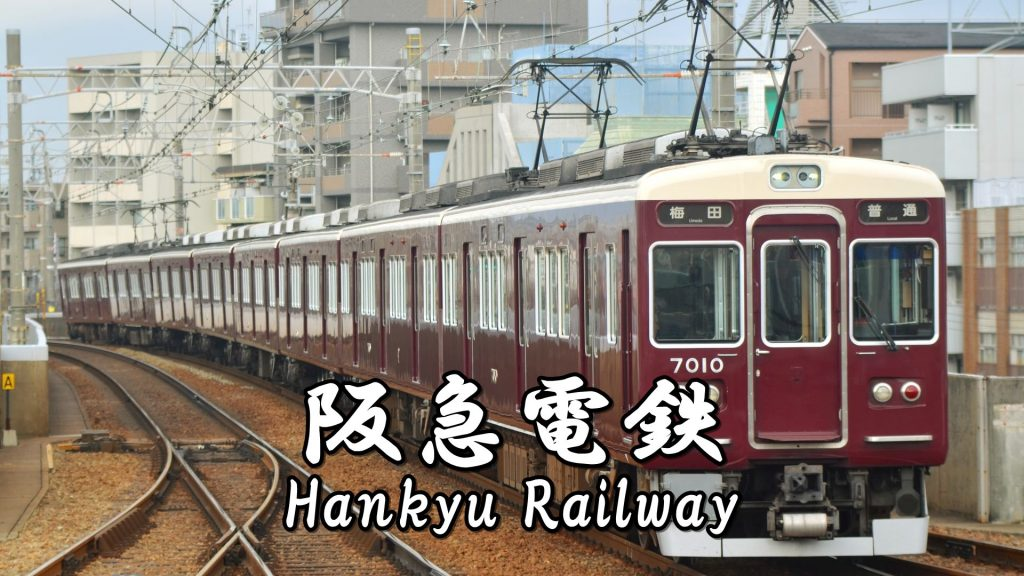 osaka-kyoto-train_19-2