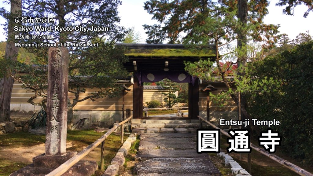 entsuji-01-1-txt