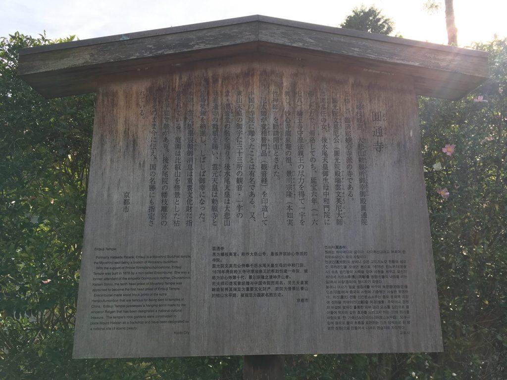 entsuji-07
