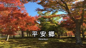 heiankyo-txt-01