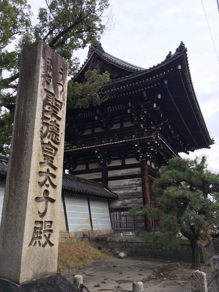 koryuji-02-2_result