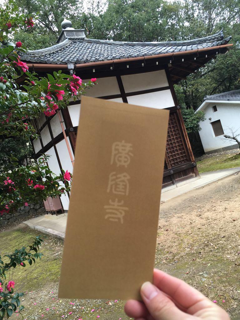 koryuji-04-2_result