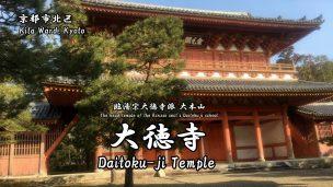 daitokuji-01-txt
