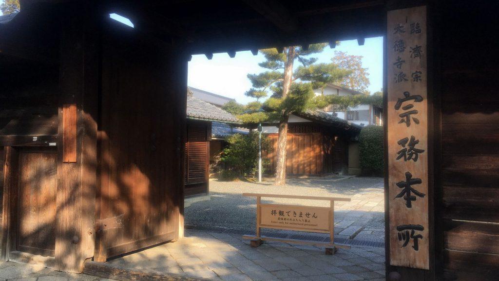 daitokuji-03
