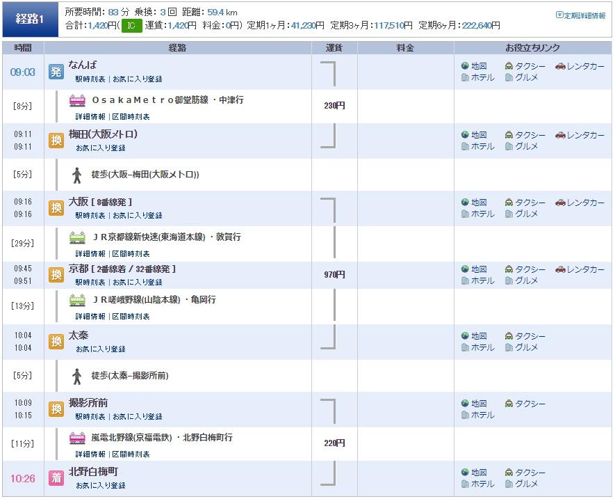 kitanotenmangu-htg-07-jp