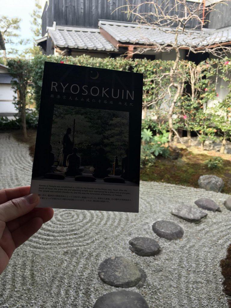 ryosokuin-28-02