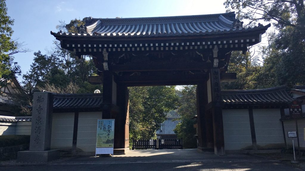 泉涌寺-大門