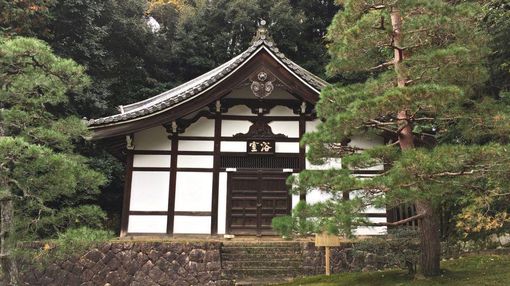 泉涌寺-浴室