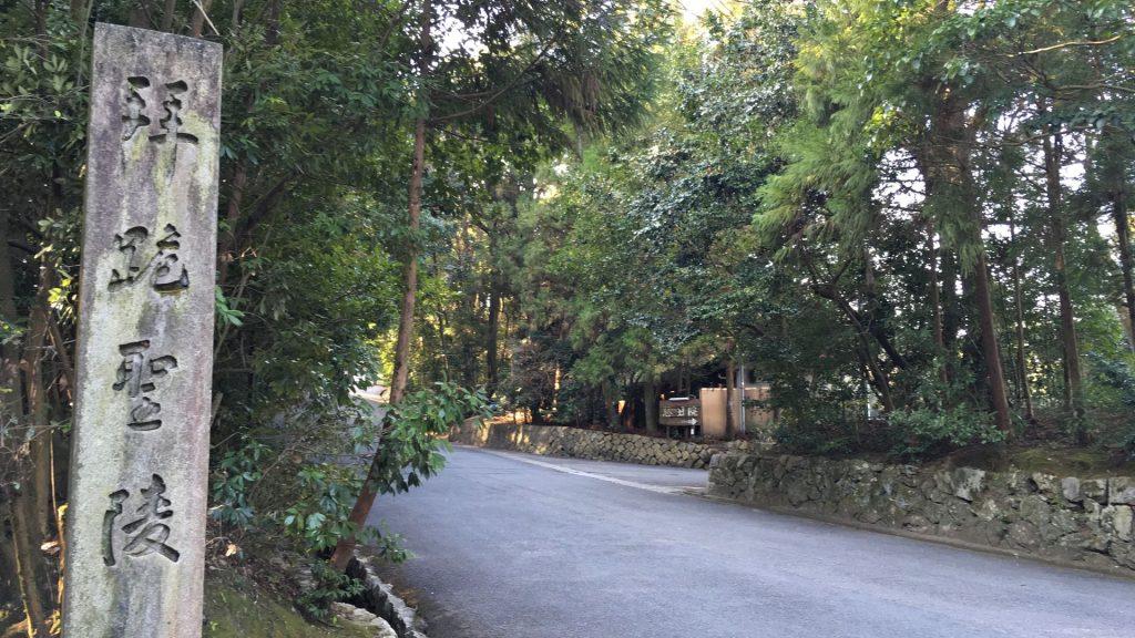 泉涌寺-拝跪聖陵(はいきせいりょう)の石柱