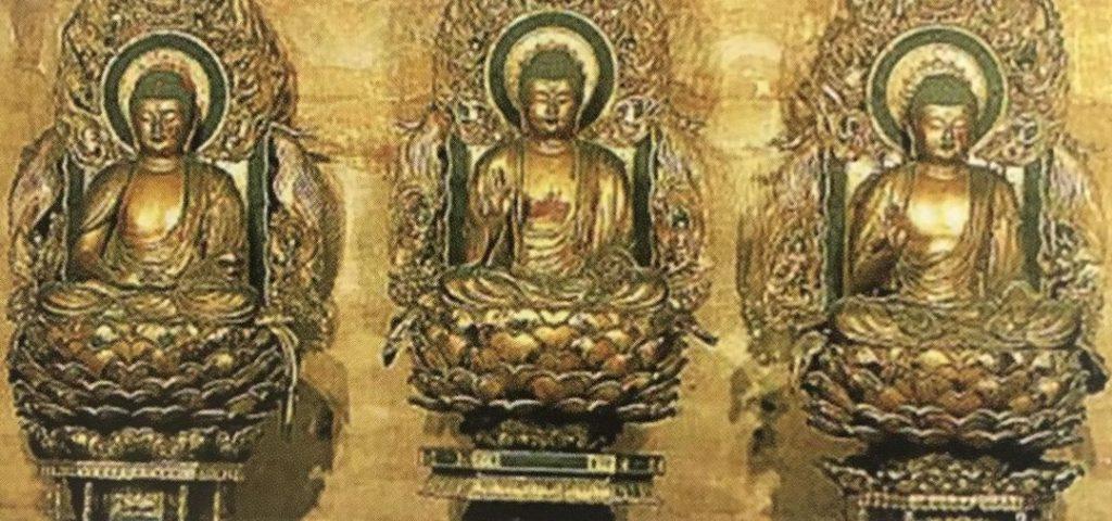 泉涌寺-三世仏