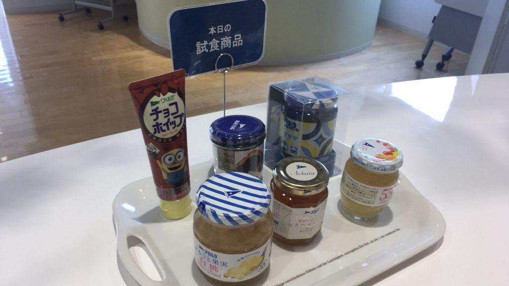 アヲハタジャムデッキ-試食01