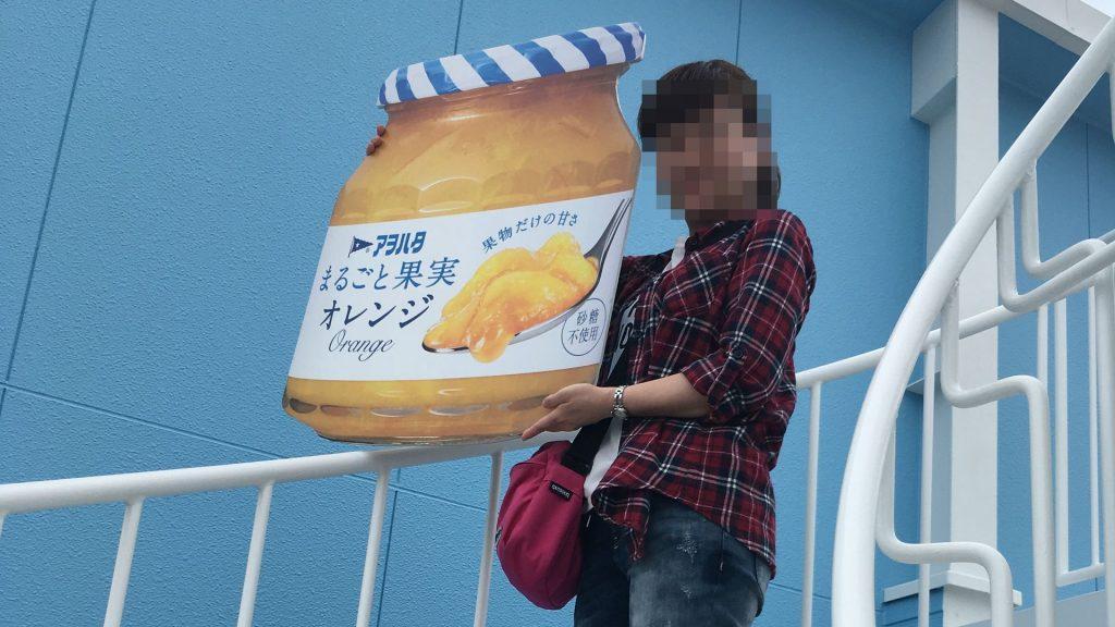 アヲハタジャムデッキ-記念撮影02