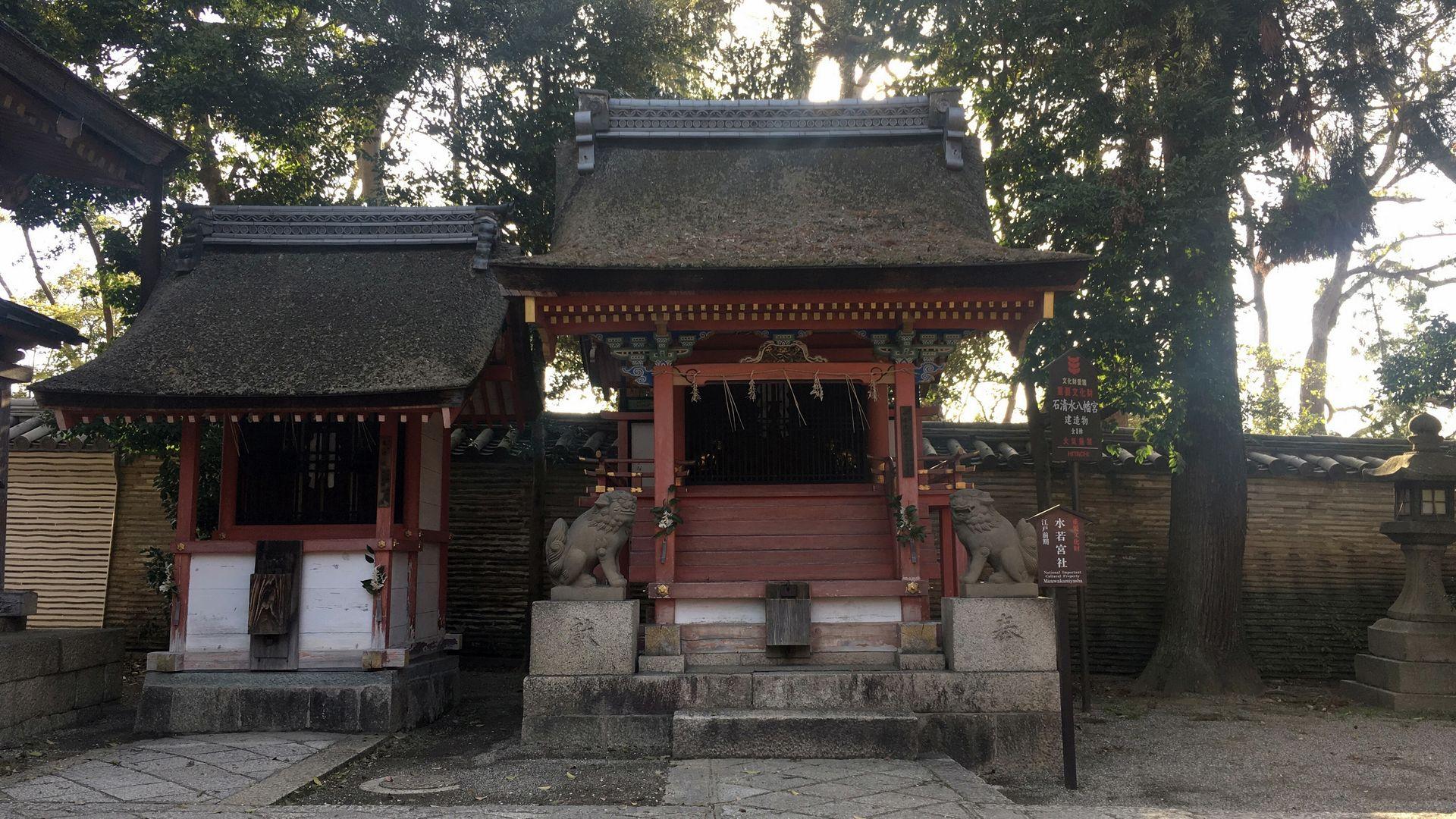 石清水八幡宮の水若宮社と気比社