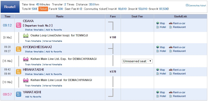 iwashimizuhachimangu-htg-11-en