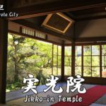 Highlights and how to get to the Jikko-in Temple.