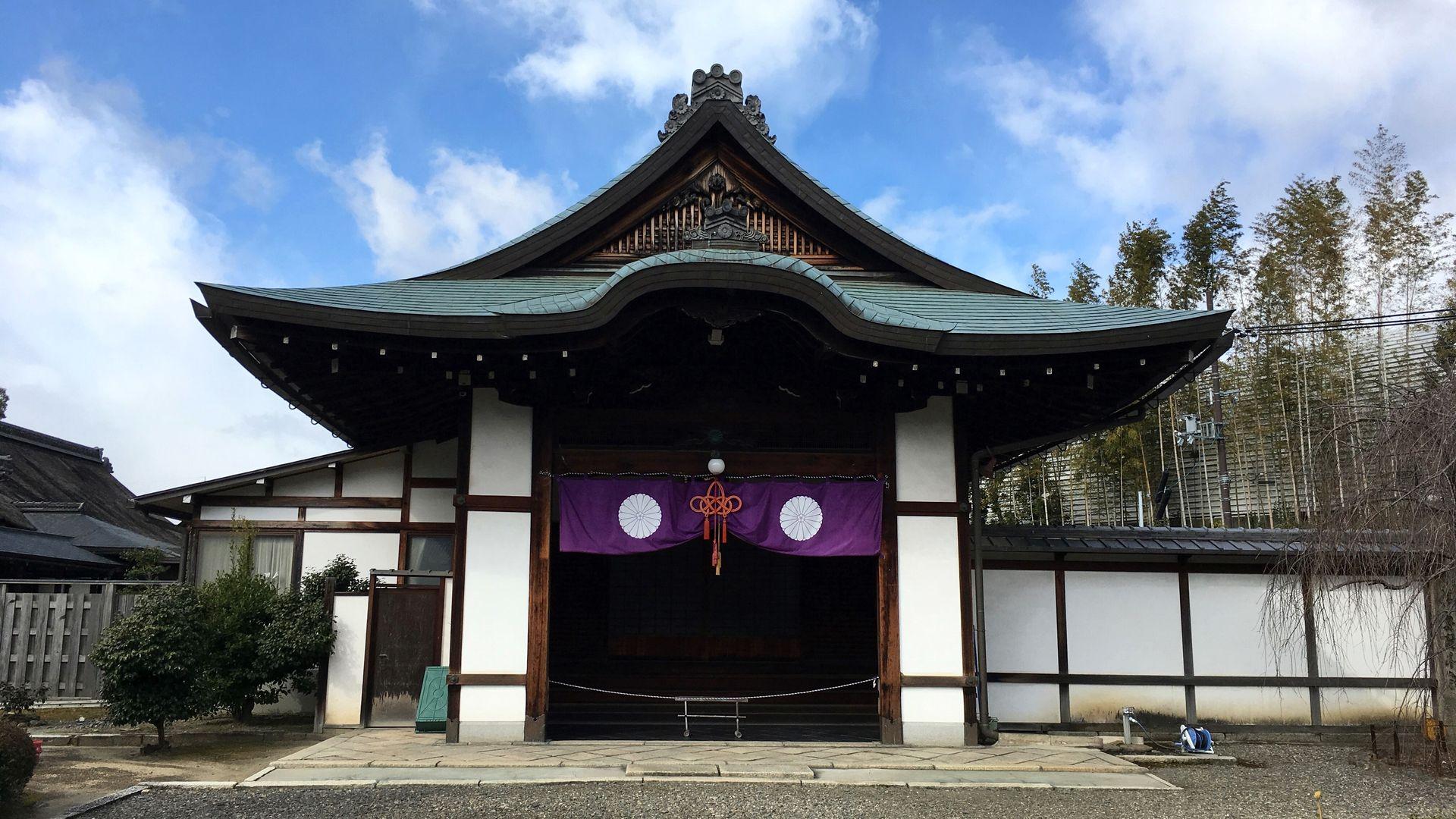勧修寺の玄関と庫裏