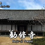 Highlights and how to get to the Kaju-ji Temple.