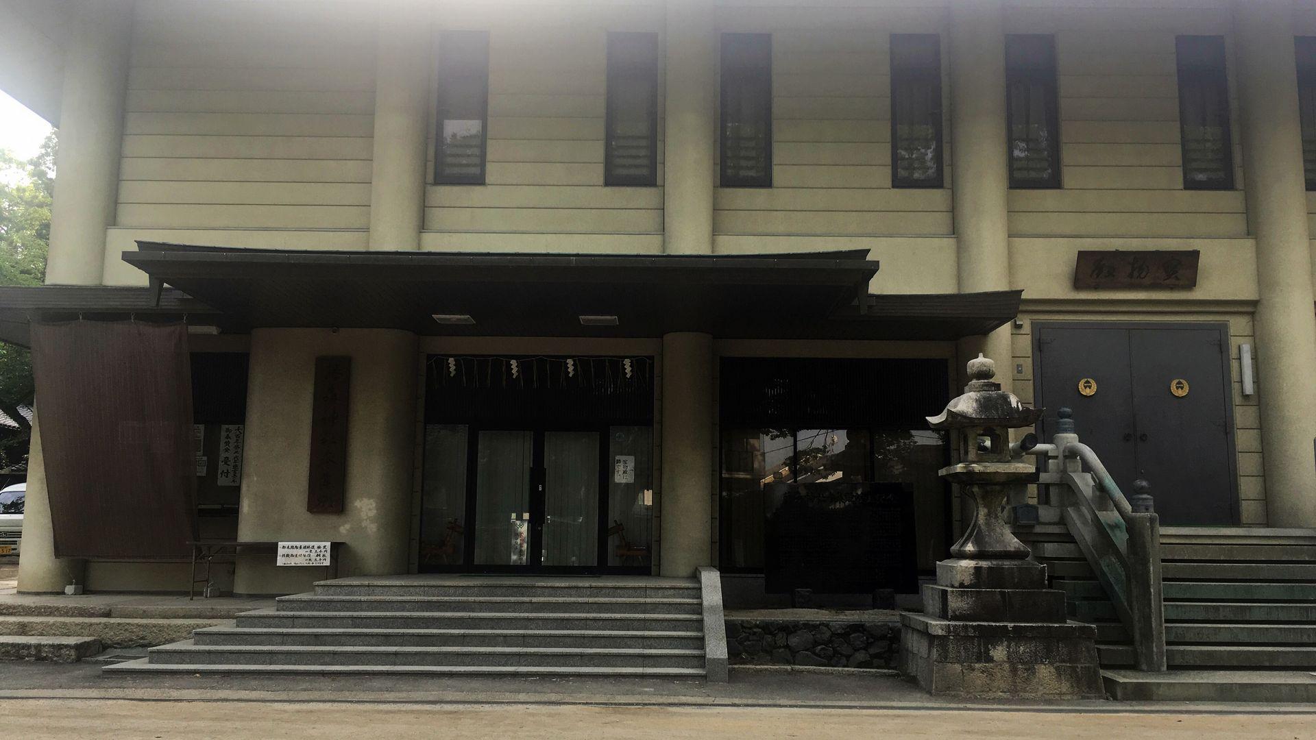 藤森神社の参集殿