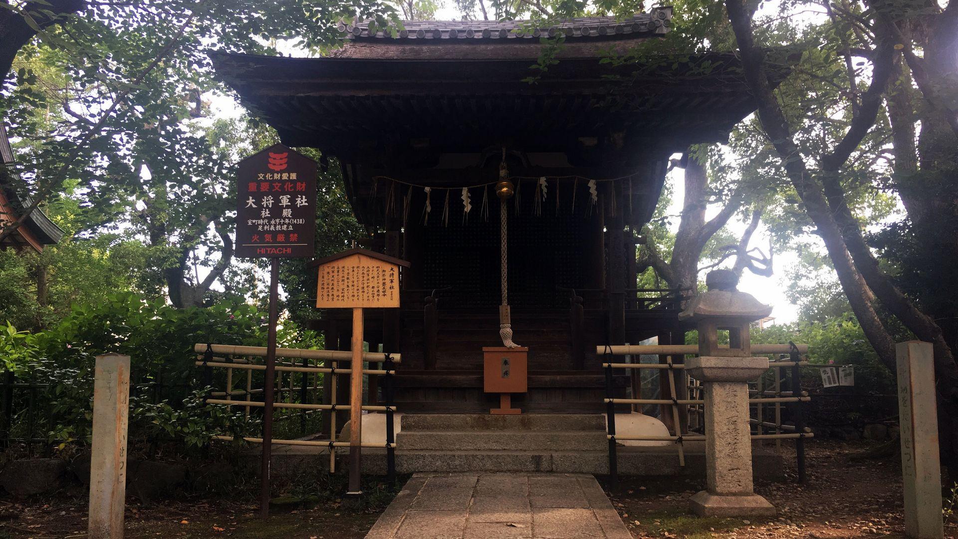 藤森神社の大将軍社