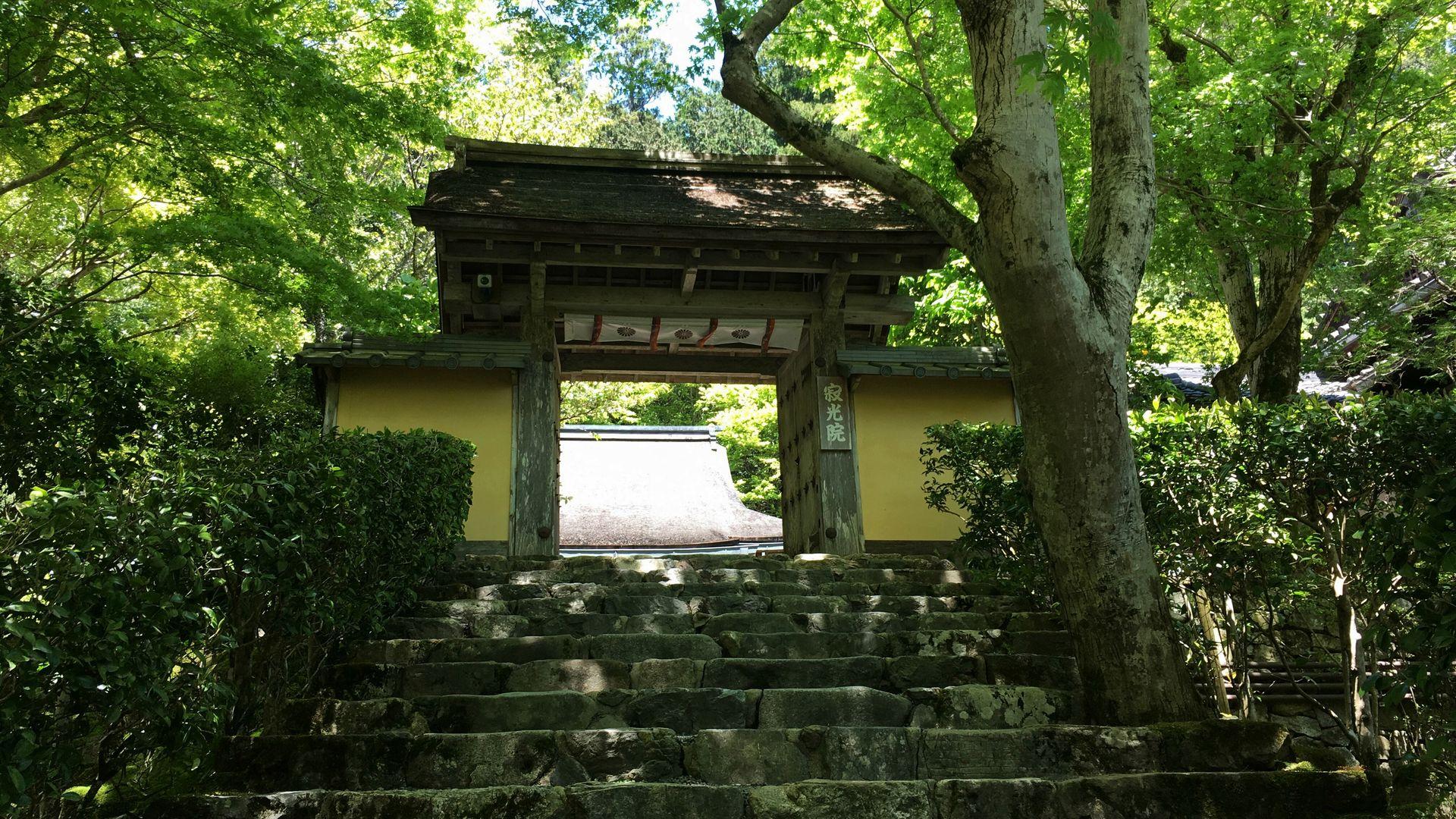 寂光院の山門