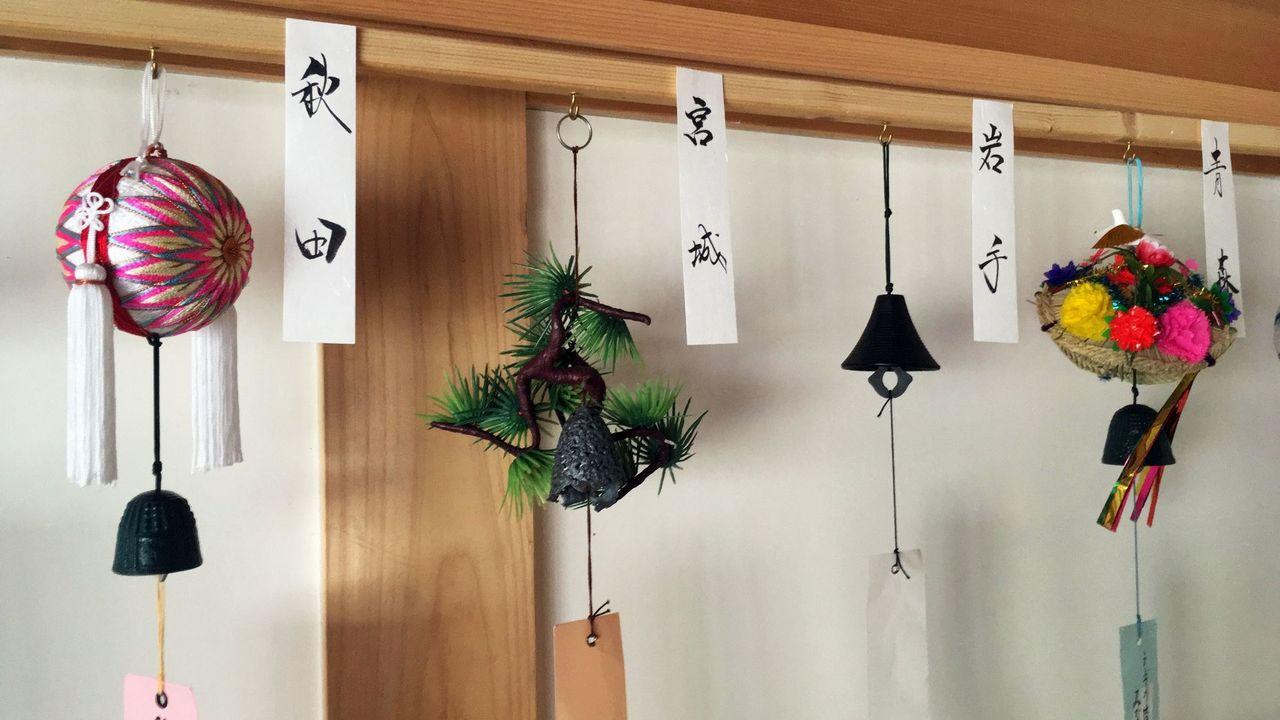 正寿院の風鈴祭り04